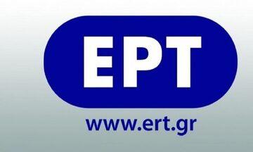 Δεκαέξι δημοσιογράφοι για την ΕΡΤ - Το ονόματα που ανακοινώθηκαν