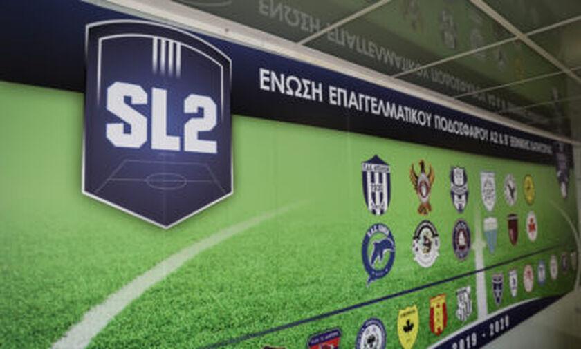 Super League 2: Aλλαγή προκήρυξης πρωταθλήματος με 27, συνολικά, αγώνες