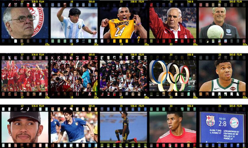 Αθλητική ανασκόπηση: Αντίο 2020, δεν θα σε νοσταλγήσουμε ποτέ!