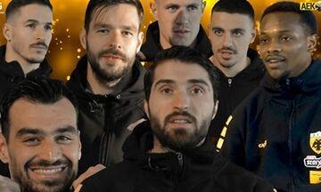 AEK: Το πρωτοχρονιάτικο βίντεο με Αϊ Βασίλη τον Λιβάγια!