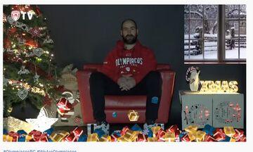 Ολυμπιακός: Οι παίκτες ξεχώρισαν τα κορυφαία τους δώρα στα Χριστούγεννα (vid)