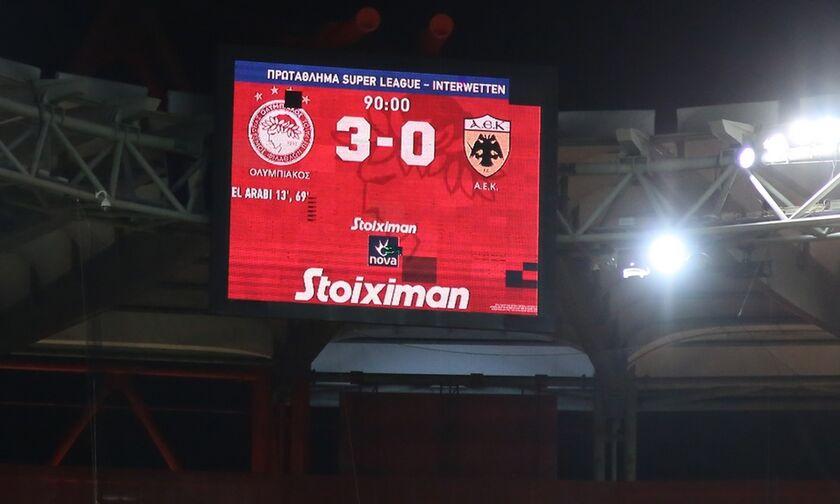 Ολυμπιακός - ΑΕΚ 3-0: Τα «ερυθρόλευκα» γκολ στο «Καραϊσκάκης»