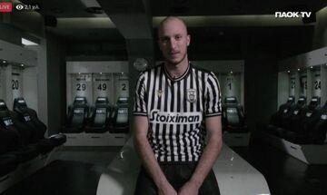 ΠΑΟΚ: Παρουσίασε τον Μίκαελ Κρμέντσικ με βίντεο από τα αποδυτήρια (vid)