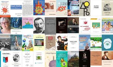 Αγία Γραφή, Μικρός Πρίγκηπας, Πλάτων, Ουγκώ και Δέλτα στα 50 δημοφιλέστερα e-books το 2020