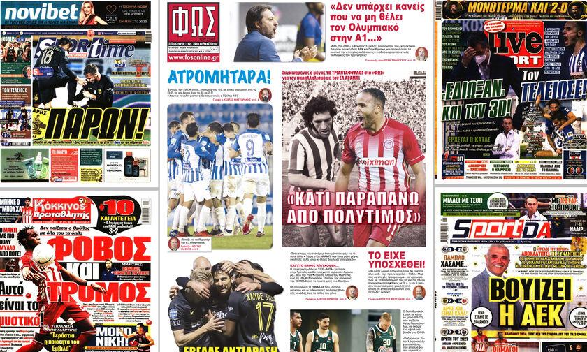 Εφημερίδες: Τα αθλητικά πρωτοσέλιδα της Παρασκευής 8 Ιανουαρίου