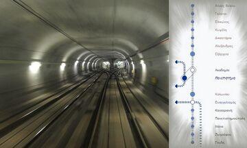 Μετρό - Γραμμή 4: Ξεκινάει το έργο - Οι 15 σταθμοί από Βεΐκου έως Κολωνάκι και Γουδή - Οι προσλήψεις