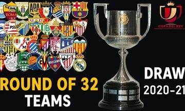 Mε ομάδες τρίτης κατηγορίας Μπαρτσελόνα και Ρεάλ Μαδρίτης στους «32» του Κυπέλλου!