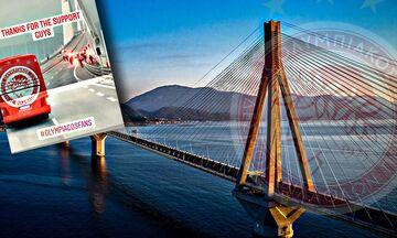 Αποθέωση του Ολυμπιακού στη γέφυρα του Ρίο, χαμός και στο Αγρίνιο (pic, vid)