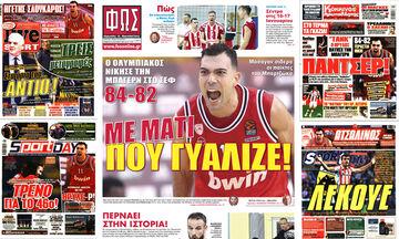 Εφημερίδες: Τα αθλητικά πρωτοσέλιδα του Σαββάτου 9 Ιανουαρίου