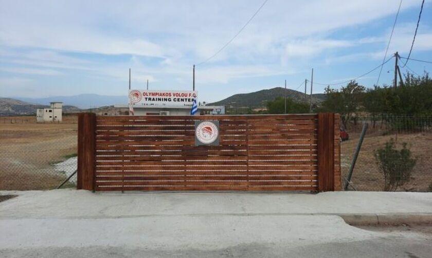 Ολυμπιακός Βόλου: Με γοργούς ρυθμούς οι εργασίες στο προπονητικό κέντρο
