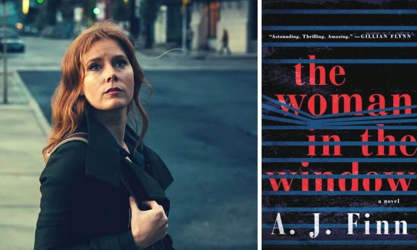 Netflix: Έρχεται το πολυαναμενόμενο «The Woman in the Window»!