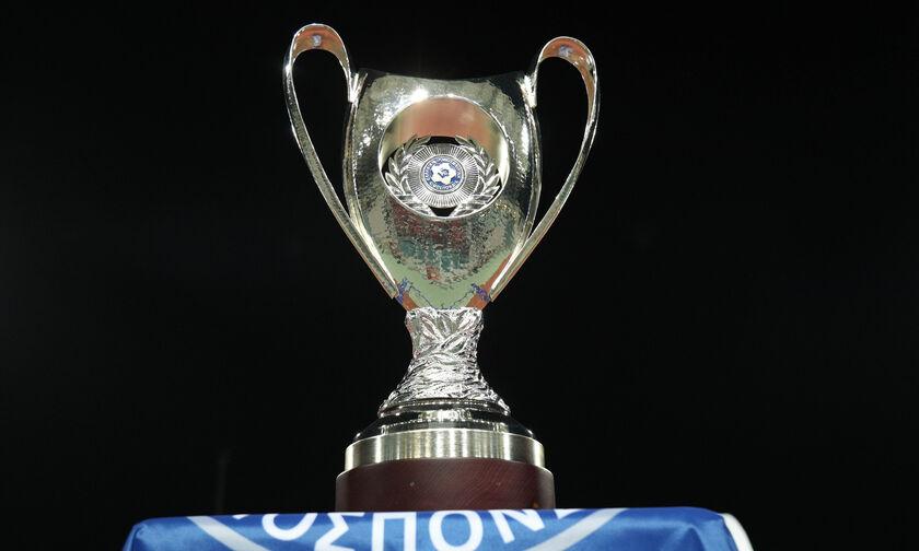 Το πρόγραμμα του Κυπέλλου Ελλάδας: Πότε το Παναιτωλικός-Ολυμπιακός