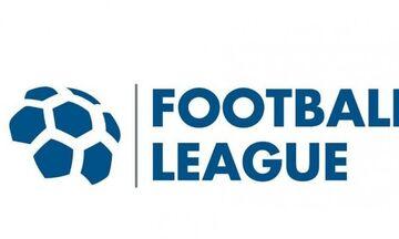 Football League: Τηλεδιάσκεψη για την έναρξη του πρωταθλήματος