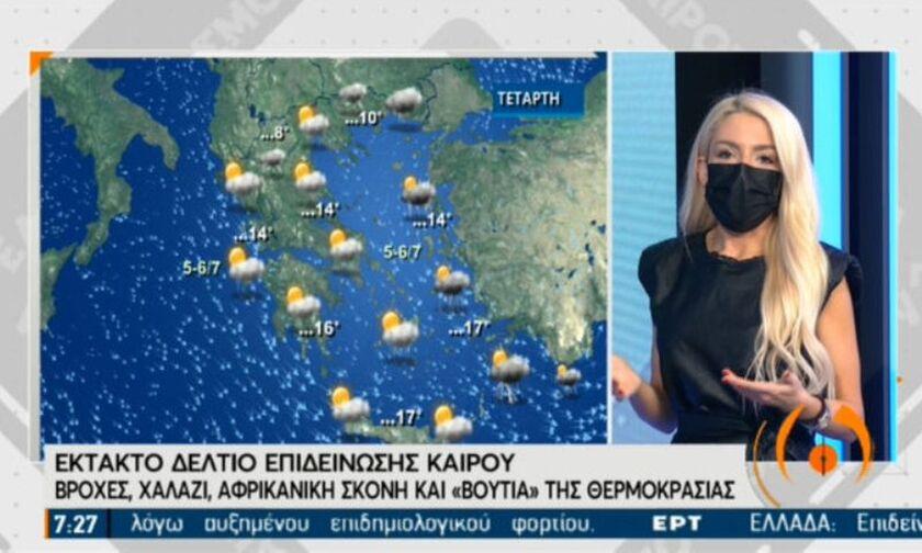 Καιρός: Πρόβλεψη για χιόνια στα βόρεια προάστια, ίσως και στο κέντρο της Αθήνας