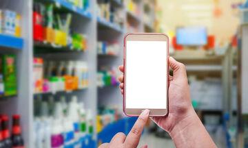 Άυλη συνταγογράφηση φαρμάκων: Πώς γίνεται η εγγραφή των πολιτών στο σύστημα