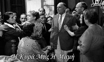 Γεωργία Βασιλειάδου: Ποιο ήταν το χωριό της κυράς μας της Μαμής;