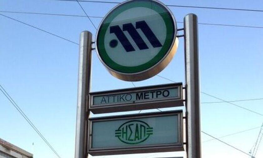 Ομόνοια: Επίθεση σε σταθμάρχη του Μετρό από αρνητές της μάσκας
