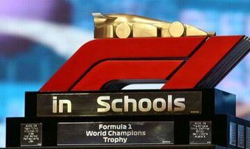 Η Ελληνική ομάδα Olympian Racing στον παγκόσμιο τελικό του διαγωνισμού F1 in Schools