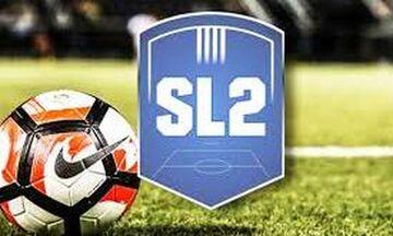 Super League 2: Οι διαιτητές των αγώνων της πρεμιέρας