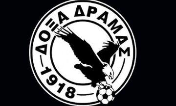 Δόξα Δράμας: «Η ομάδα μας θα δώσει τον πρώτο της αγώνα για το Πρωτάθλημα στην Ξάνθη»