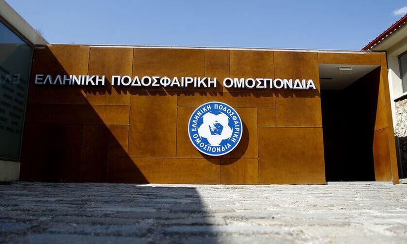 Αναβλήθηκε το Δ.Σ. της ΕΠΟ με θέμα την «αναβολή των εκλογών»