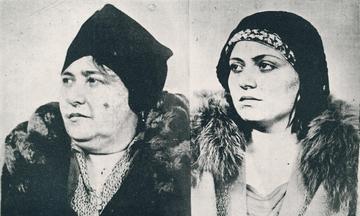 Έγκλημα και τιμωρία στο ρεμπέτικο - Τρεις δολοφονημένοι άντρες, Αθανασόπουλος, Πίκινος, Σακαφλιάς