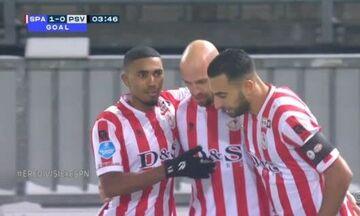 Σπάρτα Ρότερνταμ - Αϊντχόφεν: Το λάθος της άμυνας και το γκολ του Σμιτς για το 1-0 (vid)