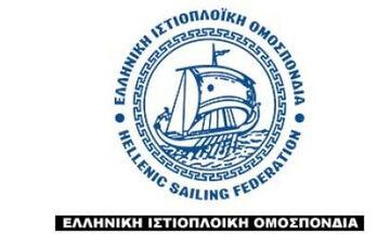 Παραιτήθηκε από την ΕΙΟ ο Αδαμόπουλος- Η ανακοίνωση της Ομοσπονδίας