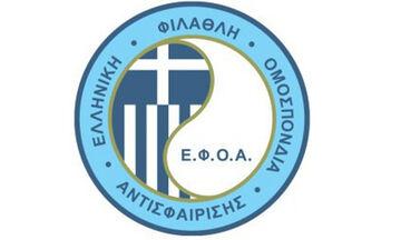 Σερκεδάκης: «Να οργανώσουμε σωστά το τένις που μας κληροδότησαν Τσιτσιπάς-Σάκκαρη»