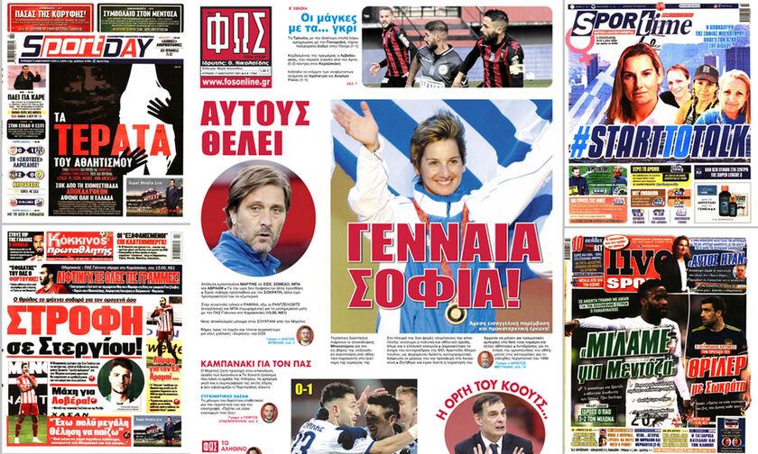 Εφημερίδες: Τα αθλητικά πρωτοσέλιδα της Κυριακής 17 Ιανουαρίου