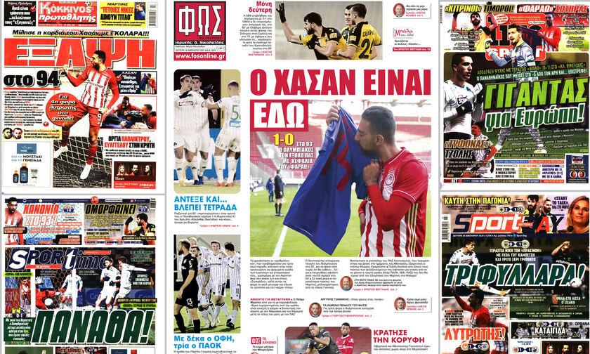 Εφημερίδες: Τα αθλητικά πρωτοσέλιδα της Δευτέρας 18 Ιανουαρίου