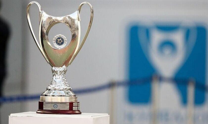 Κύπελλο Ελλάδας: Το πρόγραμμα των αγώνων του πρώτου γύρου (20-21/1)