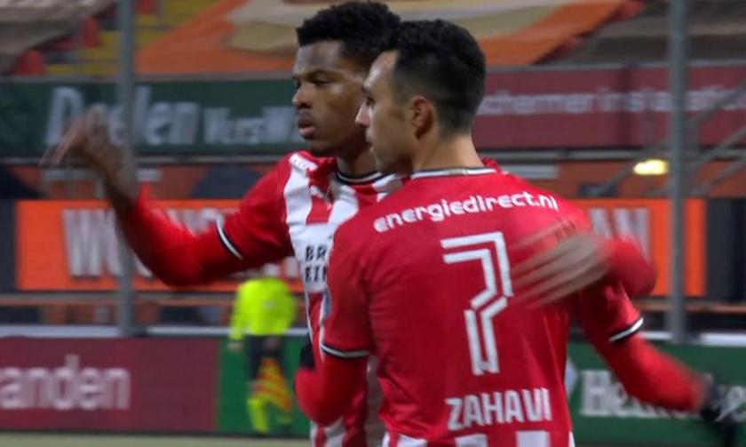 Φόλενταμ - Αϊντχόφεν 0-2: Ξέσπασε στο δεύτερο ημίχρονο
