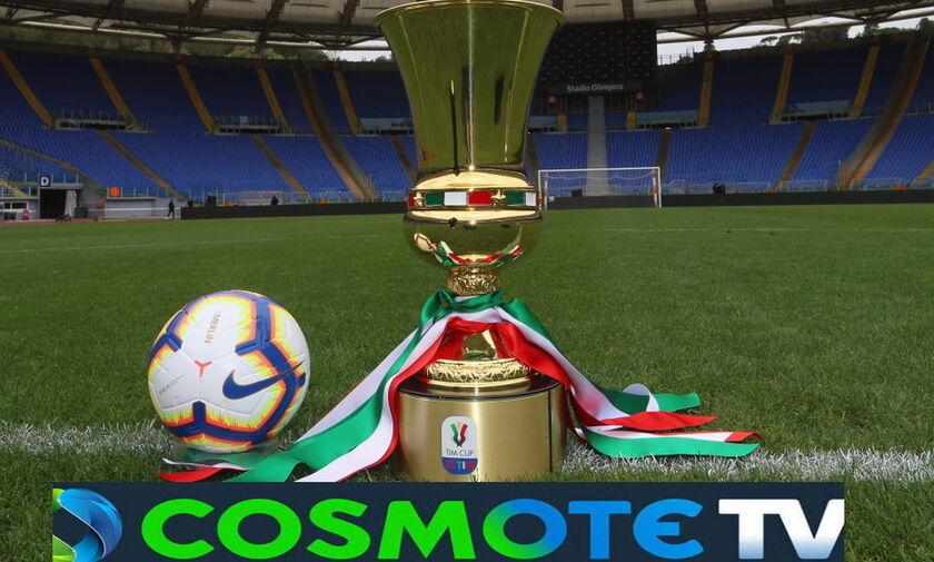 Cosmote TV: Πήρε τα δικαιώματα για το Coppa Italia 2020-21
