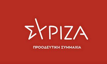 ΣΥΡΙΖΑ: «Αθλιότητα δίχως τέλος η ανακοίνωση της ΝΔ για Μπεκατώρου»