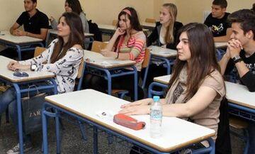 Σχολεία: Γυμνάσια και Λύκεια απο την 1η Φεβρουαρίου