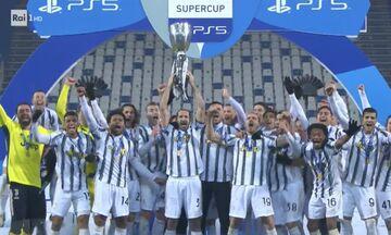 Γιουβέντους-Νάπολι 2-0: Πήρε το 9ο Σούπερ Καπ της ιστορίας της (Highlights)