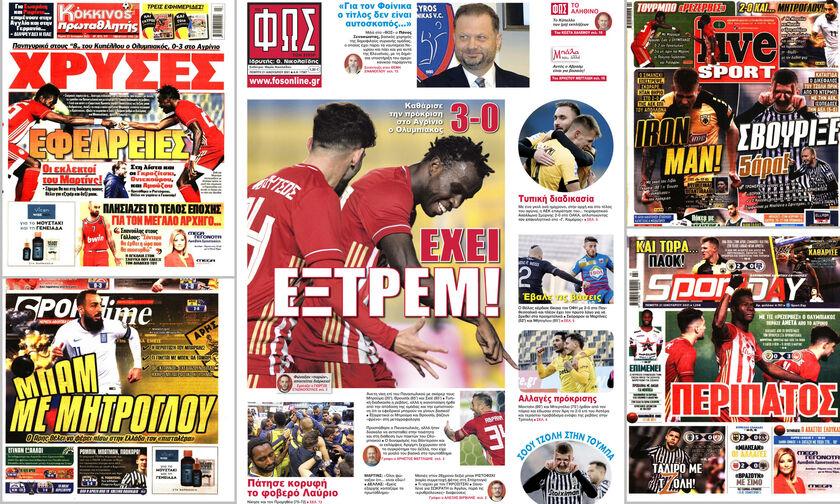 Εφημερίδες: Τα αθλητικά πρωτοσέλιδα της Πέμπτης 21 Ιανουαρίου