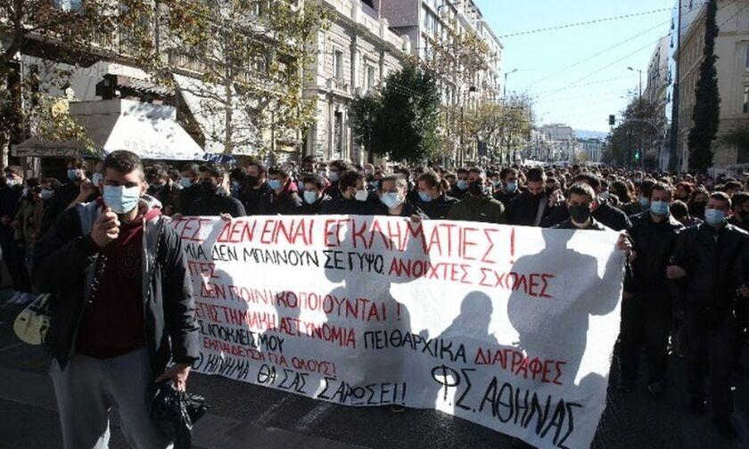 Φοιτητικό συλλαλητήριο στο κέντρο της Αθήνας, κατά του νομοσχεδίου του Υπουργείου Παιδείας