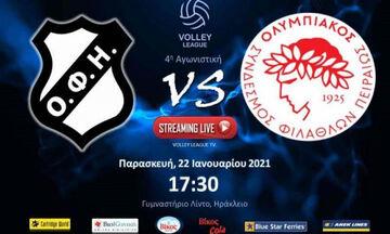 Live Streaming: ΟΦΗ - Ολυμπιακός (17.30)