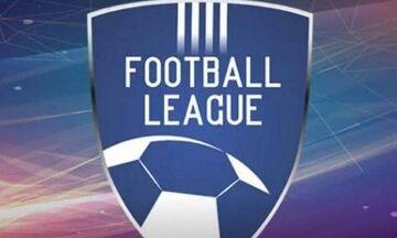 Football League και Γ' Εθνική: Δεν πάρθηκε απόφαση για επιστροφή στις προπονήσεις