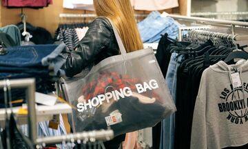 Σούπερ μάρκετ - καταστήματα: Aνοιχτά σήμερα (24/1) - Το ωράριο λειτουργίας