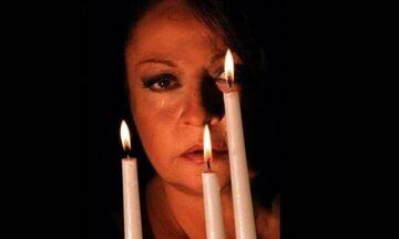 «Με τη Σιωπή»: Τελευταία μέρα προβολής (25/1) για τη βραβευμένη θεατρική παράσταση