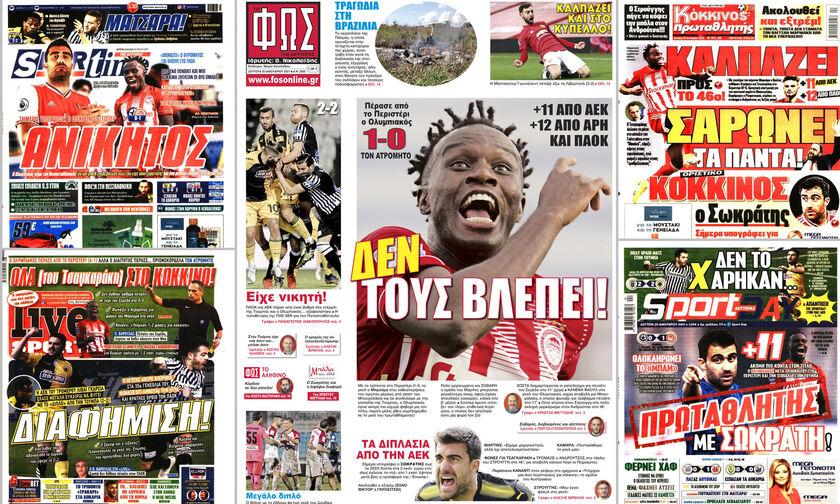 Εφημερίδες: Τα αθλητικά πρωτοσέλιδα της Δευτέρας 25 Ιανουαρίου