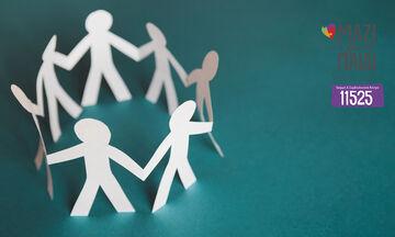 Μαζί για το παιδί: Δωρεάν Διαδικτυακές Ομάδες Γονέων από το Συμβουλευτικό Κέντρο της Ένωσης