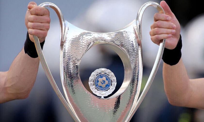 Κύπελλο Ελλάδας: Το πρόγραμμα των επαναληπτικών