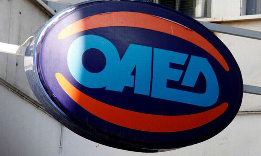 ΟΑΕΔ: Επιδοτούμενο πρόγραμμα για 7.000 ανέργους - Πόσα πληρώνει, πότε οι αιτήσεις