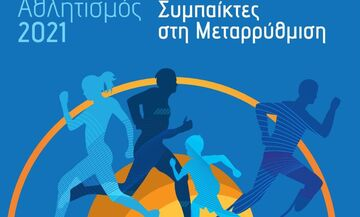 Ο Αυγενάκης ψάχνει «Συμπαίκτες στη Μεταρρύθμιση» του ελληνικού αθλητισμού