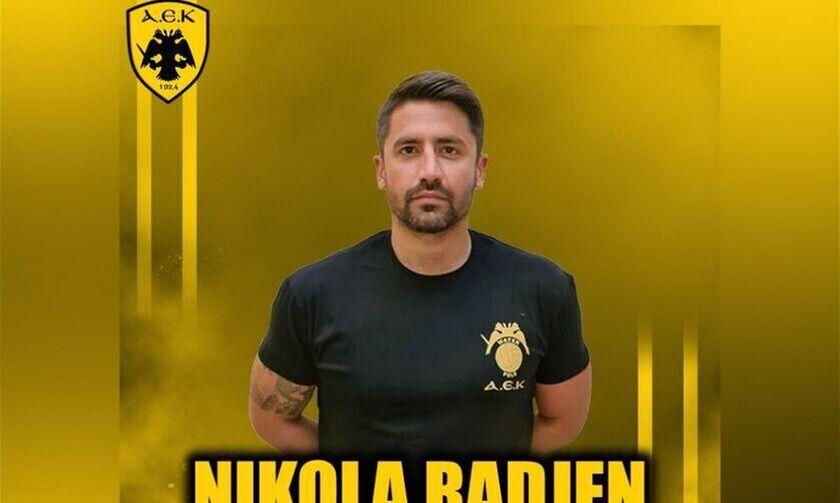 AEK: Φεύγει ο Νίκολα Ράτζεν