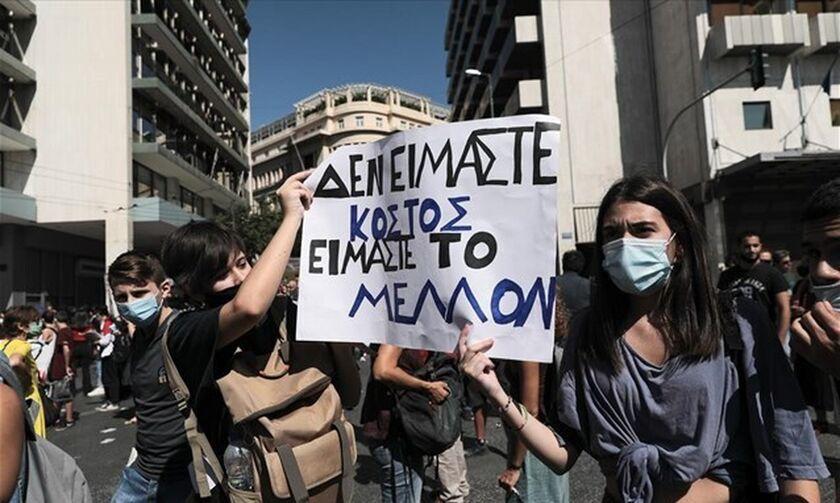 Πανεκπαιδευτικό Συλλαλητήριο στην Αθήνα - Επί ποδός η Αστυνομία